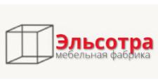 Изготовление мебели на заказ «Эльсотра», г. Москва