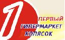 Мебельный магазин «Первый гипермаркет колясок», г. Ангарск