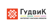 Интернет-магазин «ГУДВИК», г. Ярославль