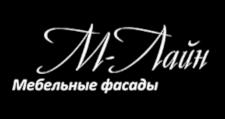 Изготовление мебели на заказ «М-Лайн», г. Чебоксары