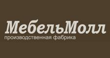 Изготовление мебели на заказ «МебельМолл»