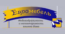 Изготовление мебели на заказ «Евромебель», г. Кемерово