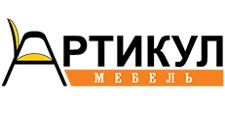 Мебельная фабрика Артикул-Мебель