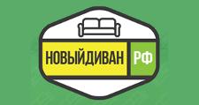 Салон мебели «НовыйДиван.РФ», г. Красноярск