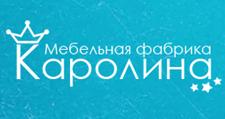Мебельная фабрика «Каролина», г. Ульяновск