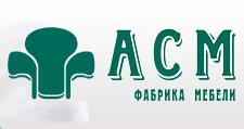 Мебельный магазин «АСМ Мебель», г. Ржавки