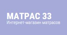 Интернет-магазин «МАТРАС 33», г. Владимир