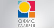Оптовый мебельный склад «Офис-Галерея», г. Нижний Новгород