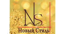 Изготовление мебели на заказ «Новый стиль», г. Ульяновск