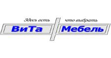 Мебельная фабрика «ВиТа-мебель», г. Кузнецк