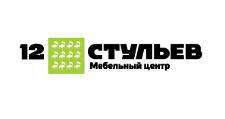 ТЦ мебели «12 Стульев», г. Санкт-Петербург