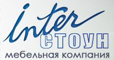 Изготовление мебели на заказ «Inter Стоун», г. Нижний Новгород