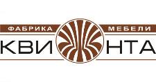 Мебельная фабрика «Квинта», г. Челябинск