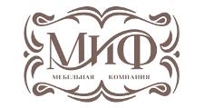 Мебельная фабрика «МиФ», г. Пенза