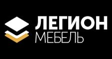 Изготовление мебели на заказ «Легион Мебель», г. Москва