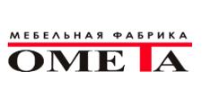 Изготовление мебели на заказ «ОМЕТА», г. Екатеринбург