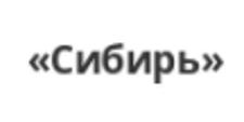 Салон мебели «Сибирь», г. Новокузнецк