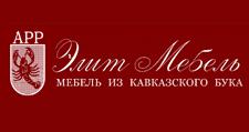 Изготовление мебели на заказ «Элит Мебель», г. Черкесск