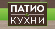 Мебельный магазин «Патио Кухни», г. Климовск