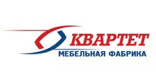 Мебельная фабрика «Квартет», г. Кузнецк