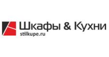 Изготовление мебели на заказ «Стилькупе», г. Москва