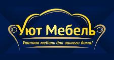 Мебельная фабрика «Уют Мебель», г. Екатеринбург