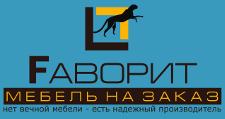 Салон мебели «Фаворит», г. Бердск