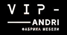 Изготовление мебели на заказ «Вип-Андри», г. Краснодар