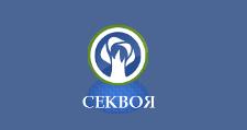 Розничный поставщик комплектующих «Секвоя», г. Калуга