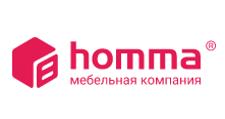 Мебельная фабрика «Хомма», г. Красноярск