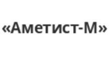 Изготовление мебели на заказ «Аметист-М», г. Томск