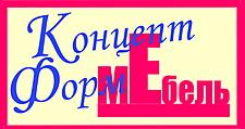 Изготовление мебели на заказ «ЧПТУП Концепт Мебель Форм», г. Минск