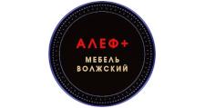 Мебельная фабрика «Алеф+», г. Волжский