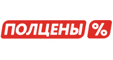 Салон мебели «ПОЛЦЕНЫ», г. Дзержинск