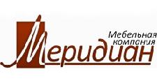 Салон мебели «Меридиан», г. Москва