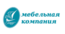 Мебельный магазин «ПАРУС», г. Новосибирск