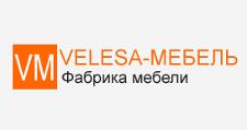 Мебельная фабрика Велес-мебель