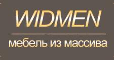 Мебельный магазин «Widmen», г. Санкт-Петербург