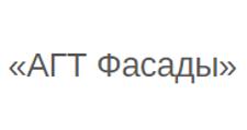 Изготовление мебели на заказ «АГТ Фасады», г. Казань