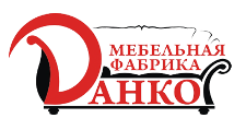 Мебельная фабрика «Данко»