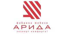 Мебельная фабрика «Арида», г. Ставрополь