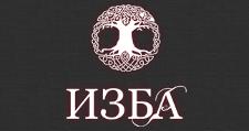 Изготовление мебели на заказ «ИЗБА», г. Белгород