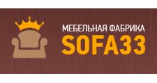 Изготовление мебели на заказ «Sofa33», г. Владимир