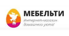 Интернет-магазин «МЕБЕЛЬТИ», г. Екатеринбург