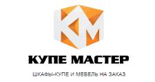 Интернет-магазин «Купемастер», г. Москва