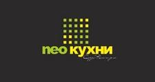 Салон мебели «НЕО Кухни», г. Калуга