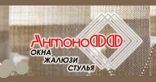 Салон мебели «Антонофф», г. Киров