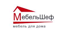 Интернет-магазин «МебельШеф», г. Новосибирск
