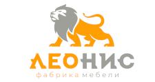Мебельная фабрика «ЛЕОНИС»