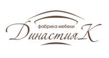 Мебельная фабрика «Династия К»